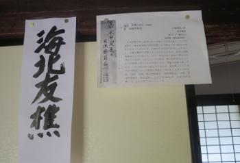 ああこと13 (350x238).jpg