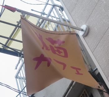 あいらしい1 (350x311).jpg
