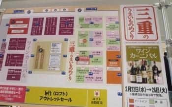 あかふく (350x219).jpg