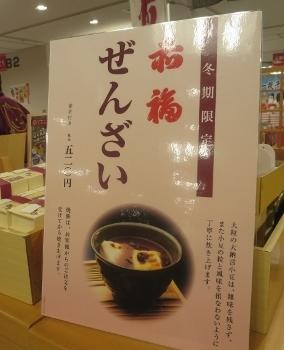 あかふく3 (284x350).jpg