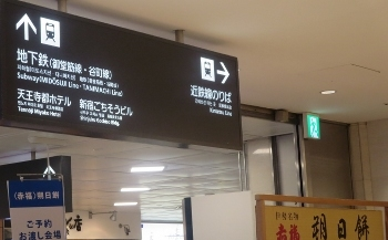 あした2 (350x217).jpg