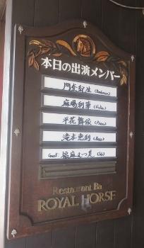 あすとろりこ2 (204x350).jpg
