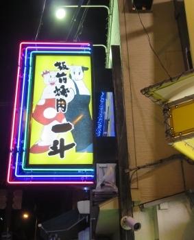 いっと2 (283x350).jpg