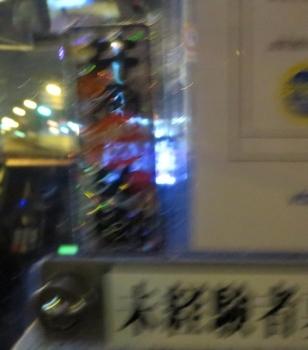 いっと24 (308x350).jpg