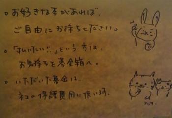 うさぼくぶんこ3 (350x241).jpg