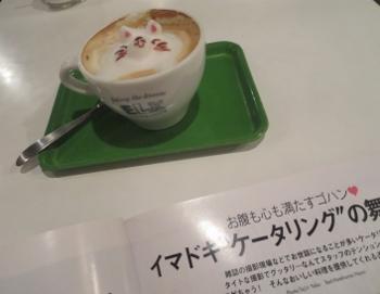 えるく6 (350x271).jpg