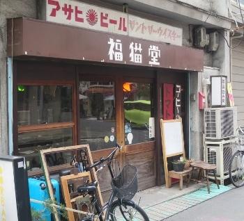 おさんほ3 (350x318).jpg