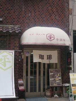 おさんぽ12 (262x350).jpg