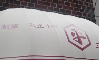 おさんぽ13 (350x211).jpg