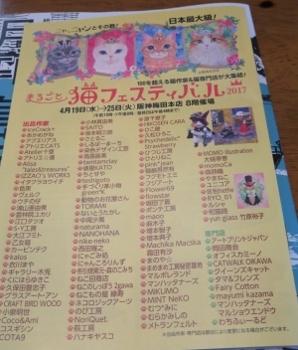 おさんぽ20 (298x350).jpg