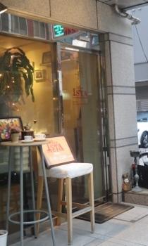 おさんぽ46 (210x350).jpg