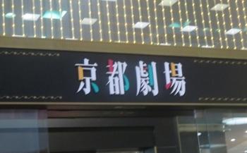 おぺら3 (350x217).jpg