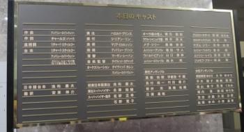 おぺら6 (350x190).jpg