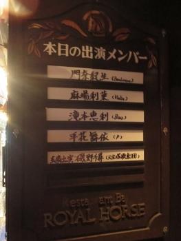 おまーじゅ1 (263x350).jpg