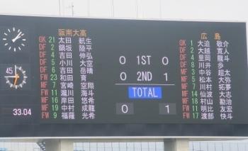 かふぇ10 (350x213).jpg