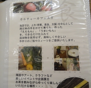 かみがた7 (350x339).jpg