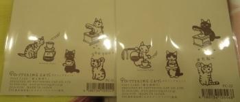 かわい3 (350x150).jpg