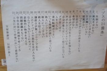 さかい3 (350x234).jpg