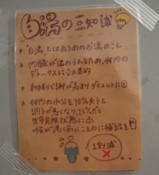さんみ1 (319x350).jpg