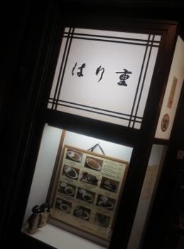 しょうちくざ7 (259x350).jpg
