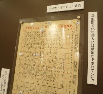 しん9 (350x321).jpg