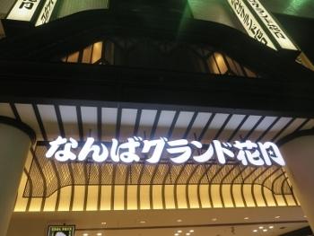 しんきげき1 (350x263).jpg