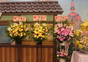 しんきげき9 (350x247).jpg