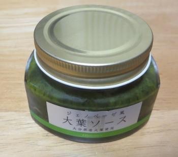 じぇのべーぜ1 (350x310).jpg