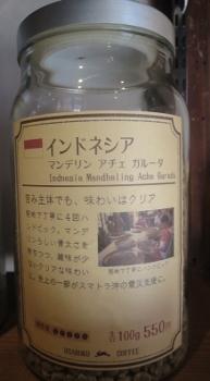 すまとら1 (193x350).jpg