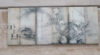 せっそん11 (350x195).jpg