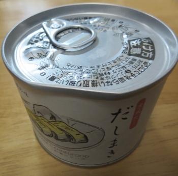 だしまき1 (350x346).jpg