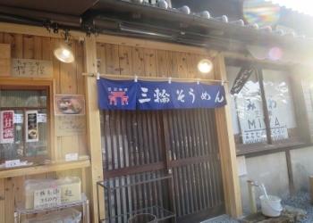 なら46 (350x250).jpg