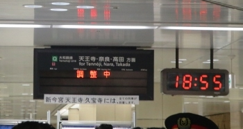 なんば2 (2) (350x186).jpg