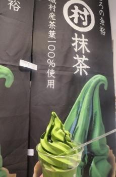 にしみや6 (230x350).jpg