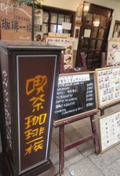 にゃら9 (238x350).jpg