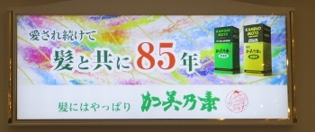はな6 (350x147).jpg