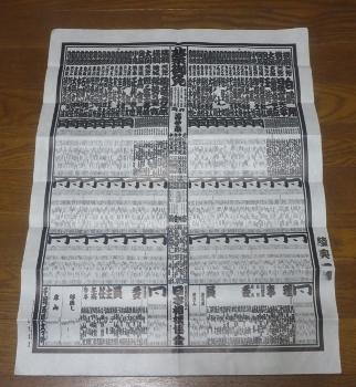 ばんづけ1 (322x350).jpg