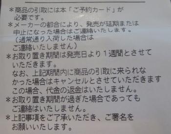 ぱん27 (350x273).jpg