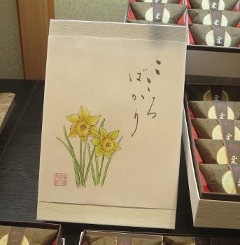 ふくふくふ3 (343x350).jpg