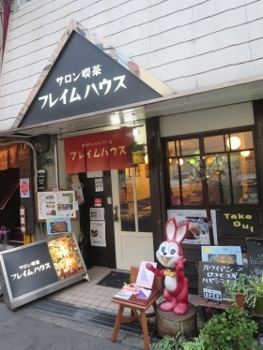 ふれいむ1 (263x350).jpg