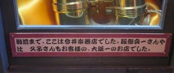 ほ20 (350x147).jpg