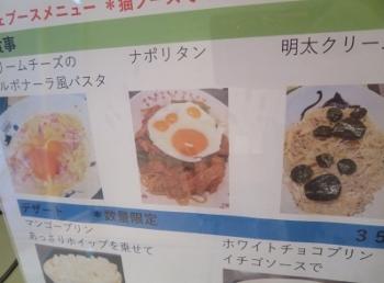 みーちゃ2 (350x258).jpg