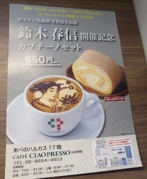 らて4 (288x350).jpg