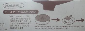 りくろー2 (350x129).jpg