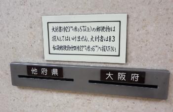 ろしあ10 (350x228).jpg