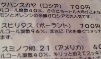 ろしあ5 (350x205).jpg