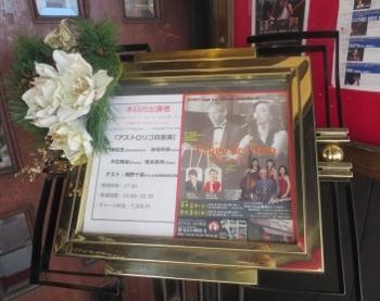 あすとろりこ1 (350x277).jpg