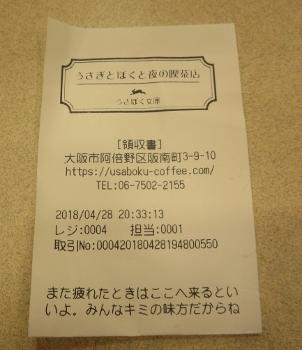 うさよる17 (302x350).jpg