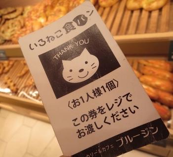 うめだ2 (350x317).jpg