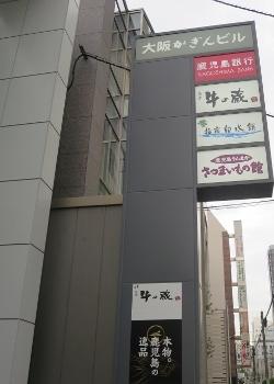 かごんま2 (250x350).jpg